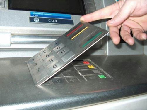 bankomat-bg